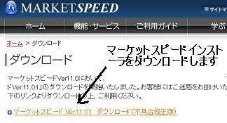 RakutennMake_004.JPG
