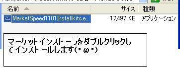 RakutennMake_005.JPG