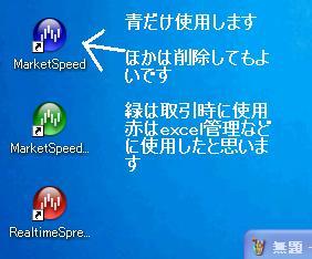 RakutennMake_006.JPG