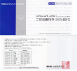 ReparesuYutai_201212_2.jpg