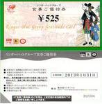 RingaHatto_201210.JPG