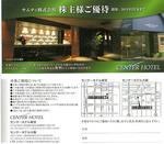 Samutli_Yutai_201202.jpg