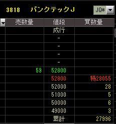 i3818_091101.jpg